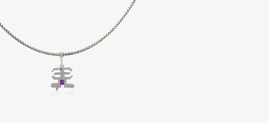 Silver Chain with Computer Pendant